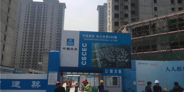 中海北辛安外墙装饰装修项目