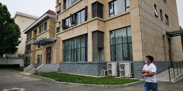 某驻京办事处建筑外墙抹灰开裂、空鼓 原因分析与维修对治 第5篇