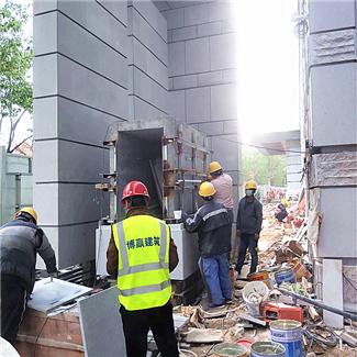 外墙旧石材更换翻新施工.png