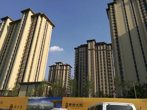 北京泰禾西府大院