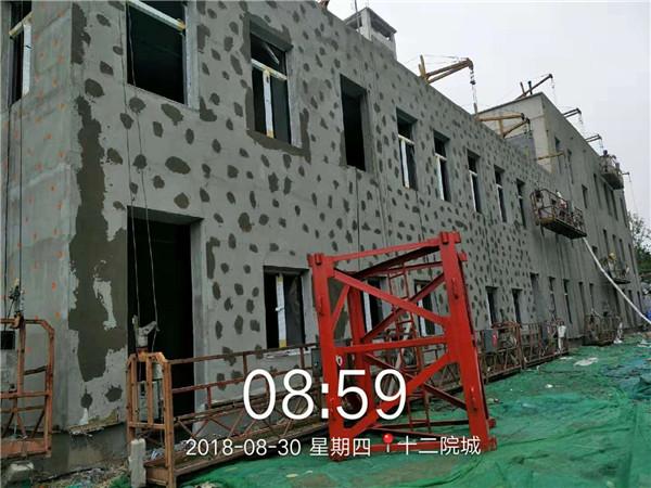 外墙保温抗裂砂浆修补施工