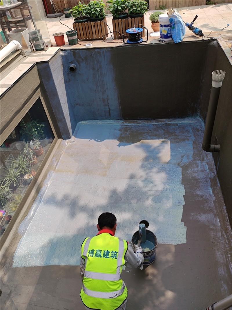 渗漏水水池防水涂刷施工
