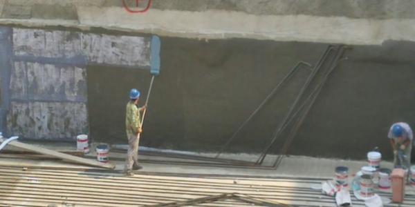 中核北研leac防水涂料在地下防水工程中的应用
