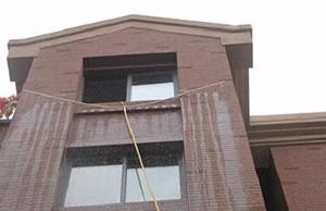 外墙渗水漏水维修