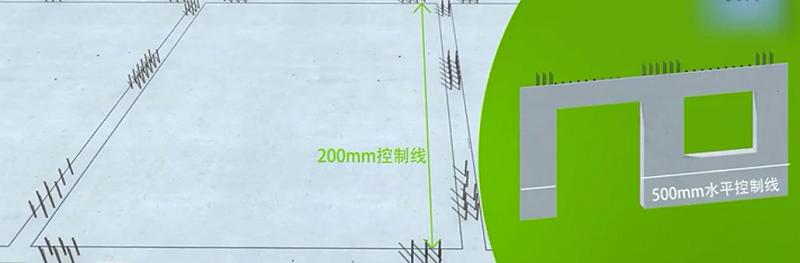 装配式预制墙体上弹500mm水平控制线