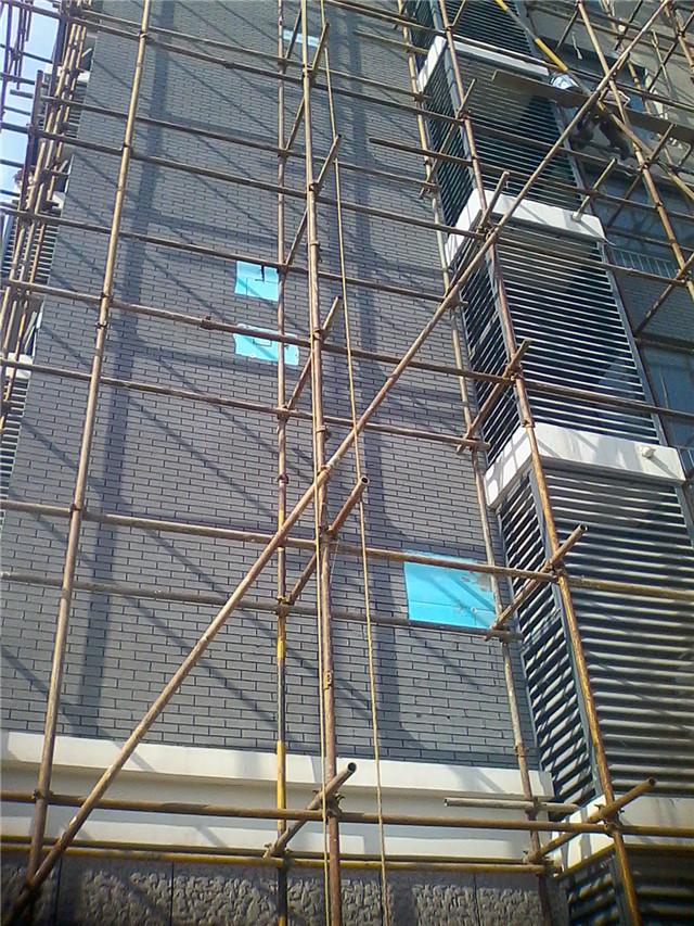 外墙保温裂缝、脱落,外墙涂料开裂脱落,窗口进水渗漏水维修方案
