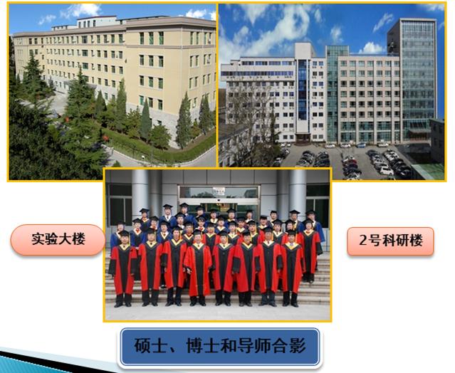 北京中核北研防水涂料研发科研团队