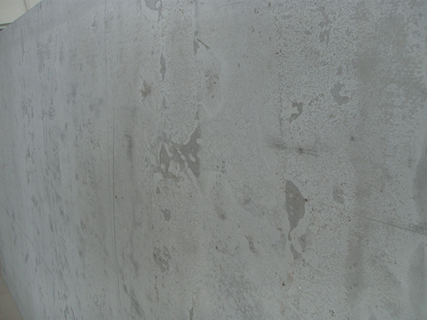 外墙基层清理施工
