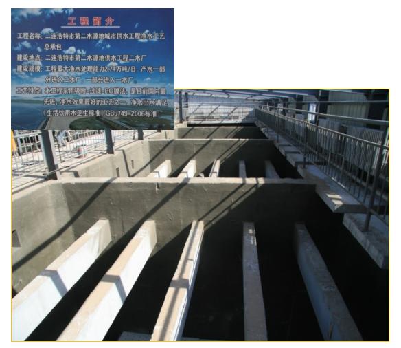 中核北研leac防水材料施工二连浩特自来水厂
