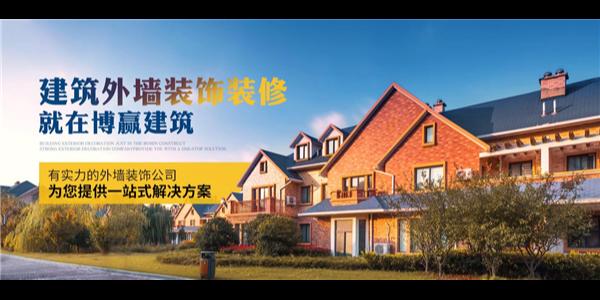 中国十大装饰装修公司排名
