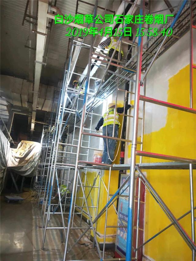工厂墙面翻新喷涂料