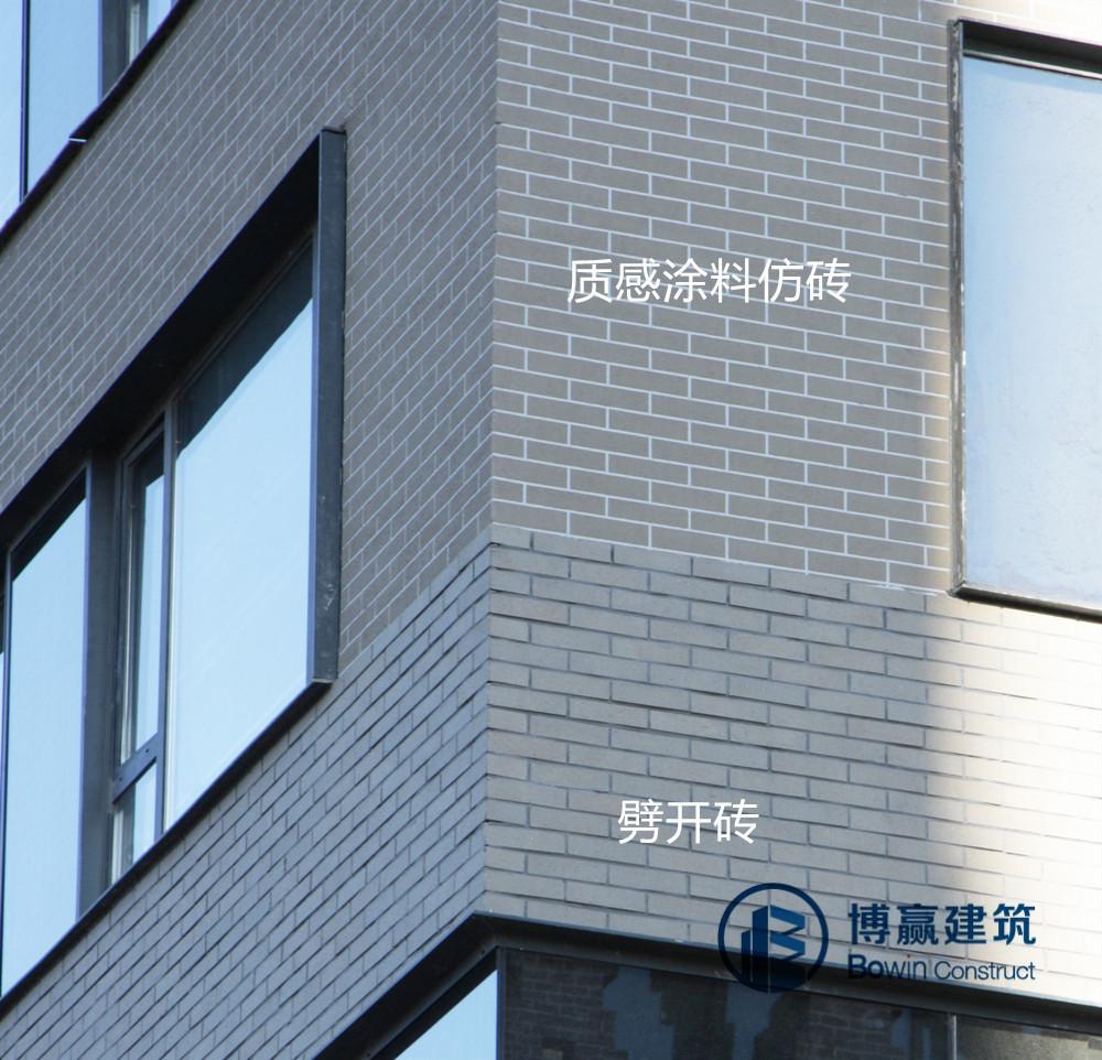 质感涂料仿砖外墙装修效果图1 (1)