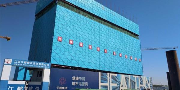 博赢建筑中标首创中粮天恒永丰产业基地外墙装饰装修工程施工项目