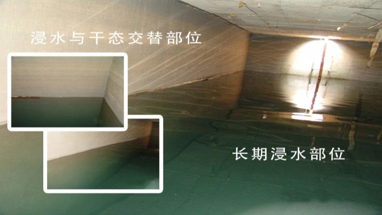 极好的耐水性,可长期裸露浸水,涂层耐水,耐碱能力强,可用于长期浸水