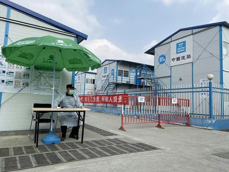 中国建筑项目