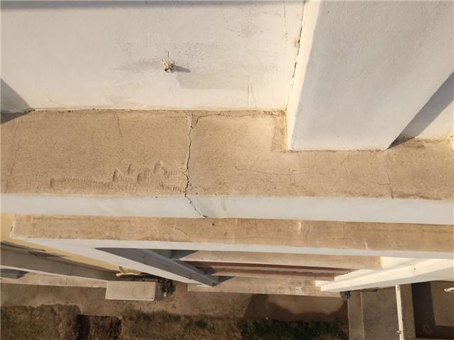 屋顶基层整体开裂