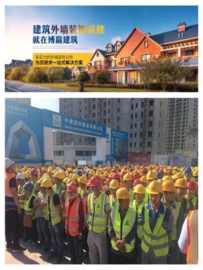 建筑装修中央政府采购定点单位