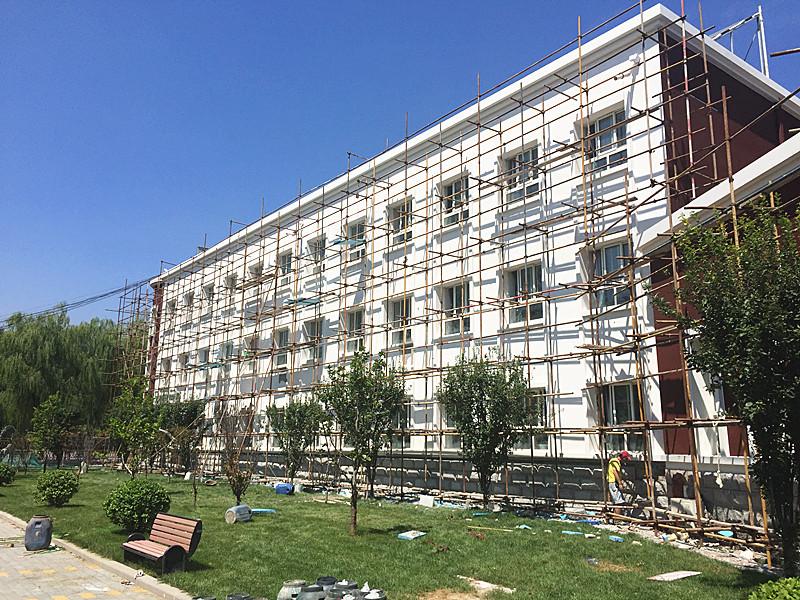 学校外墙翻新改造