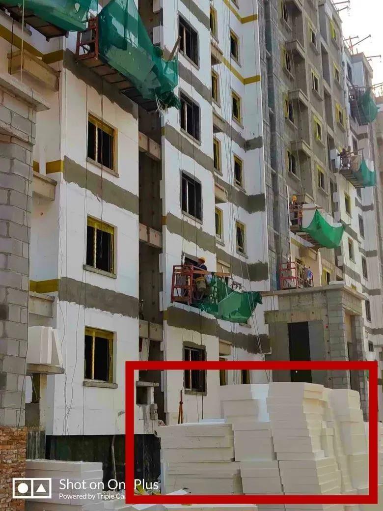 外墙保温施工方案