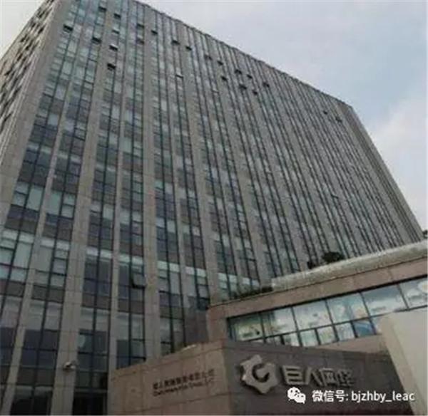 外墙LEAC防水巨人网络办公楼