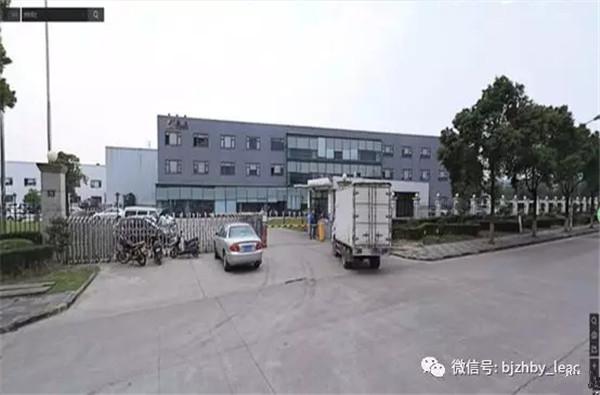 上海天正电气大楼外墙LEAC防水