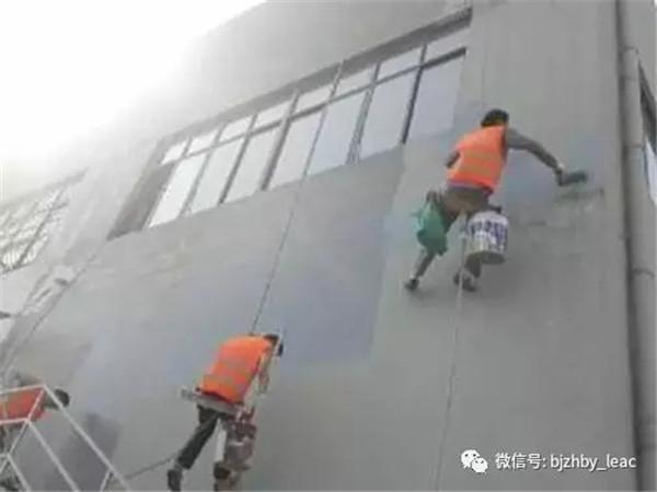 外墙LEAC防水滚涂法