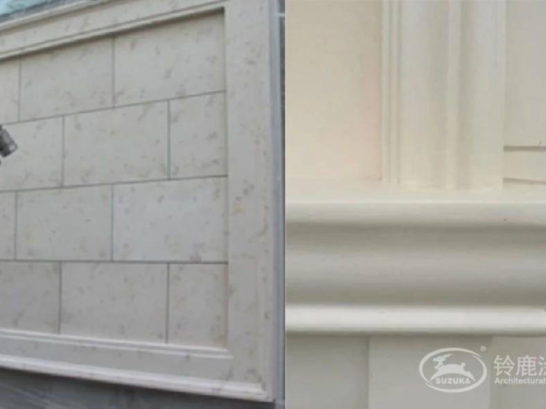 外墙材料效果图-铃鹿石灰石涂料