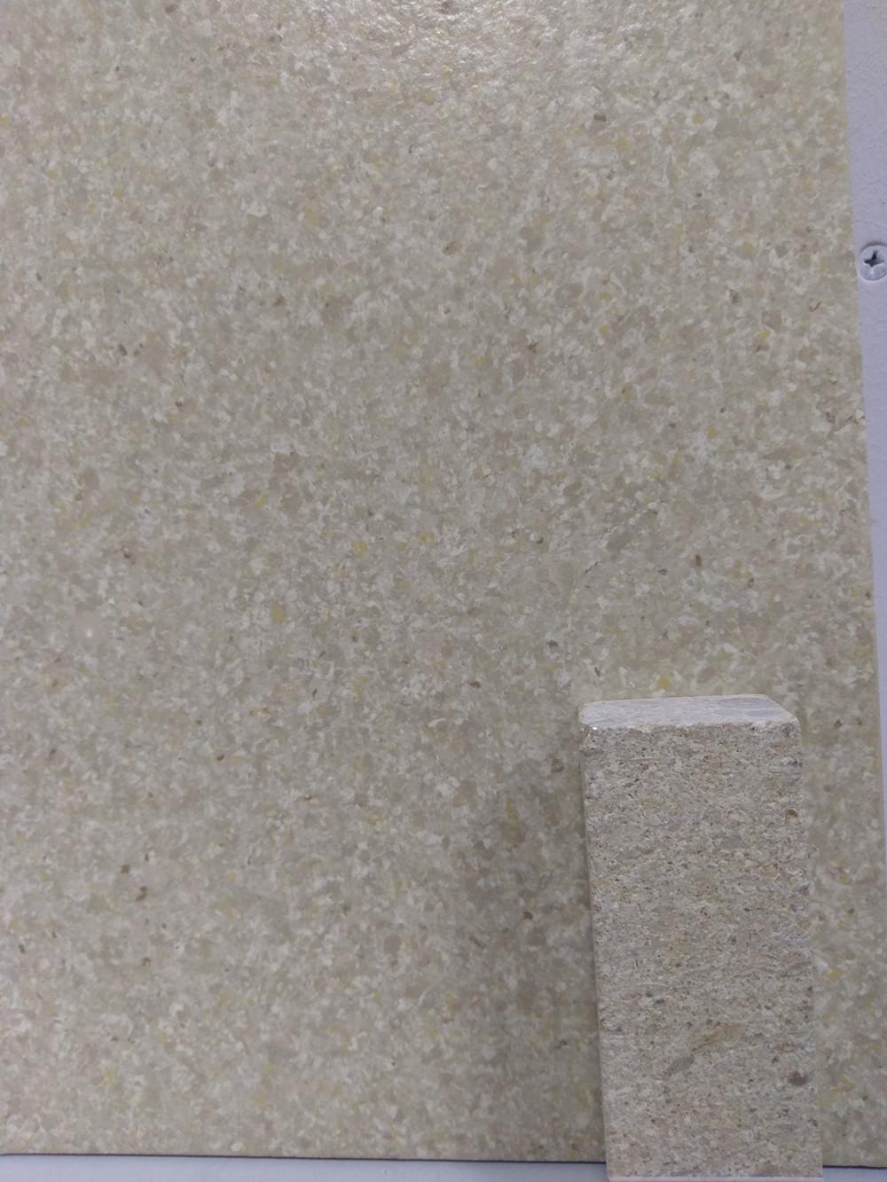 外墙材料效果图-磐彩石灰石涂料