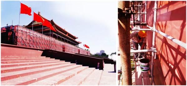 北京代理商在天安门施工中核LEAC防水涂料