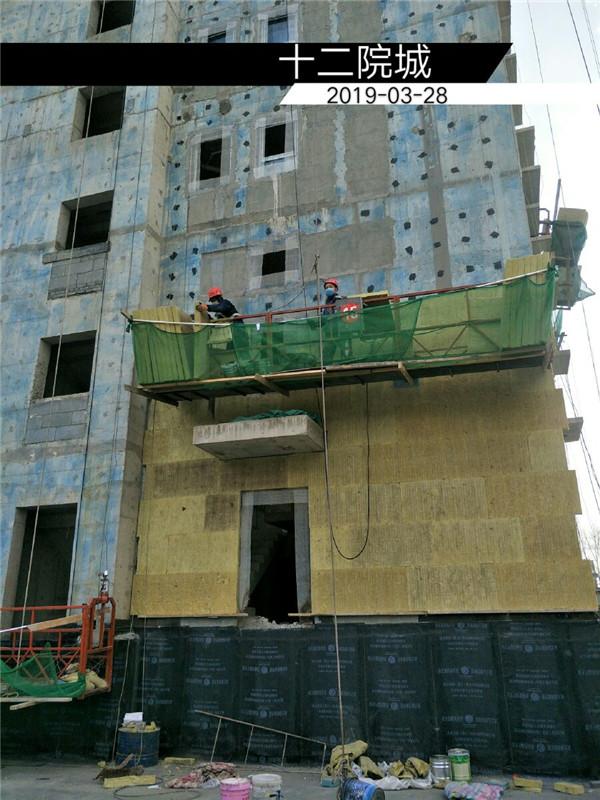外墙岩棉施工