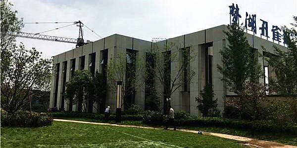 邯郸孔雀城售楼处外墙石材施工