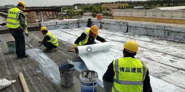 楼顶漏水处理