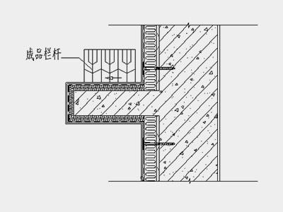 空调板保温节点