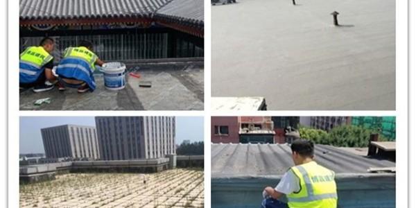 楼顶防水漏水最绝的处理方法