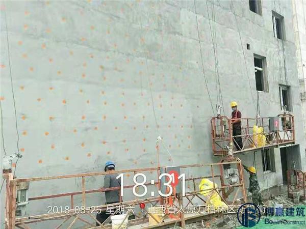 外墙装修中保温砂浆的重要性,如何选择外墙保温砂浆