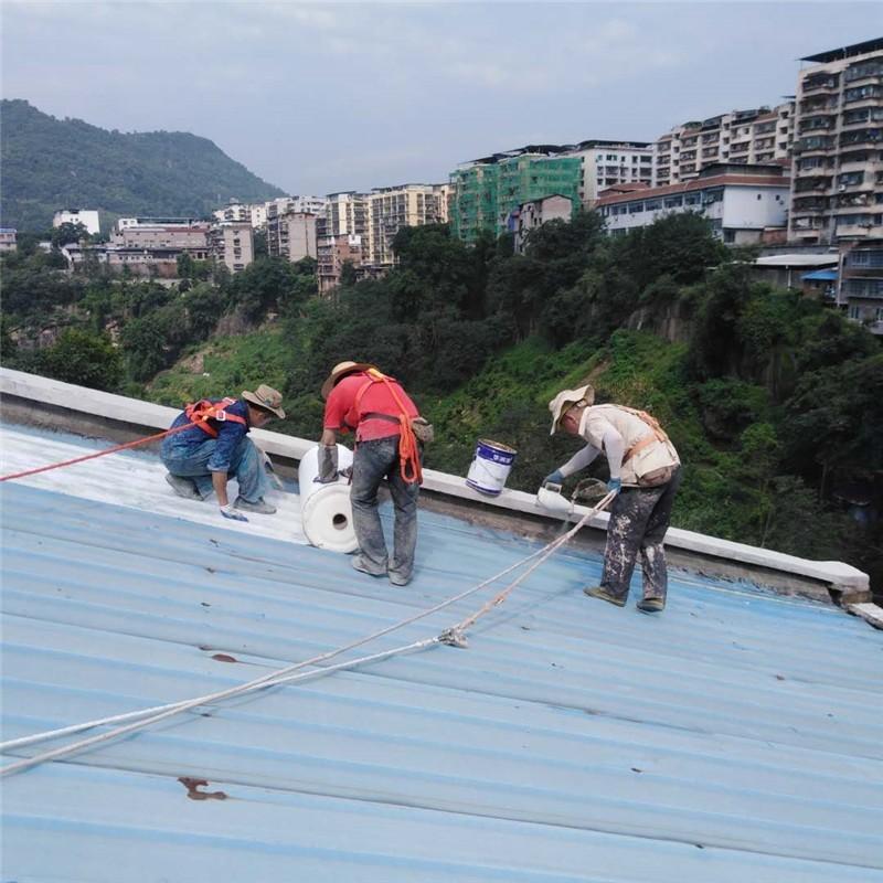 金属屋面渗漏水防水整体施工