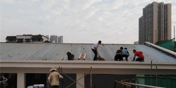 金属屋面渗漏水防水维修