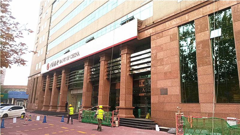 办公楼办公区域围护保护