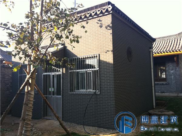 龙山新新小镇外墙质感涂料施工