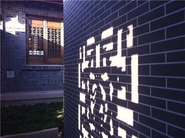 龙山新新小镇别墅外墙质感涂料施工