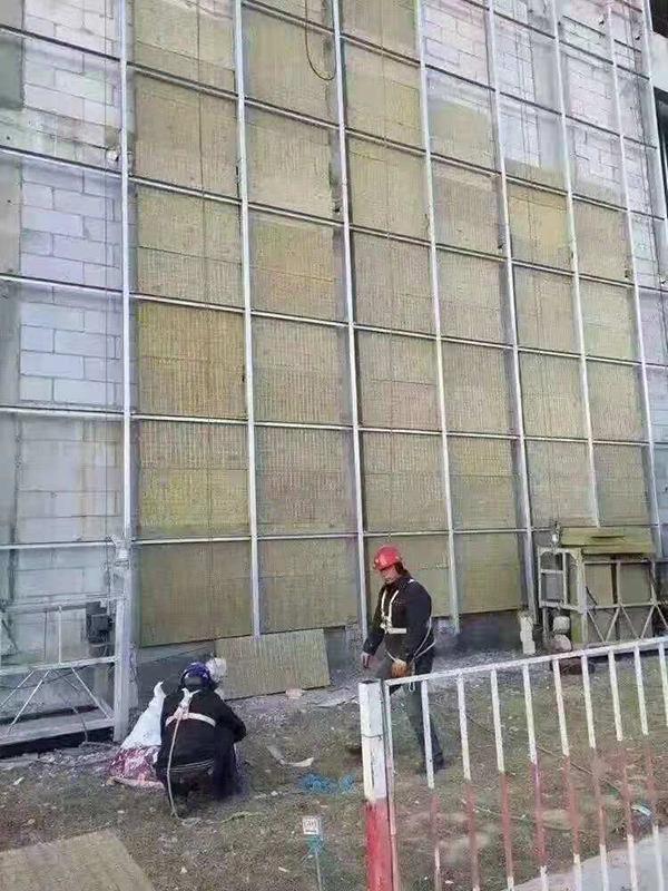 外墙装饰装修——外墙外保温岩棉板施工工艺