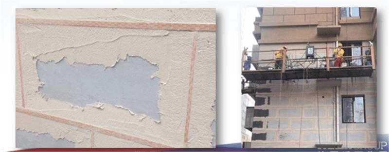 外墙仿石灰石涂料关键节点控制——分线和粘贴厚型胶条