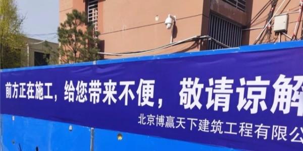 内蒙古大学外墙装饰装修防护搭设施工案例