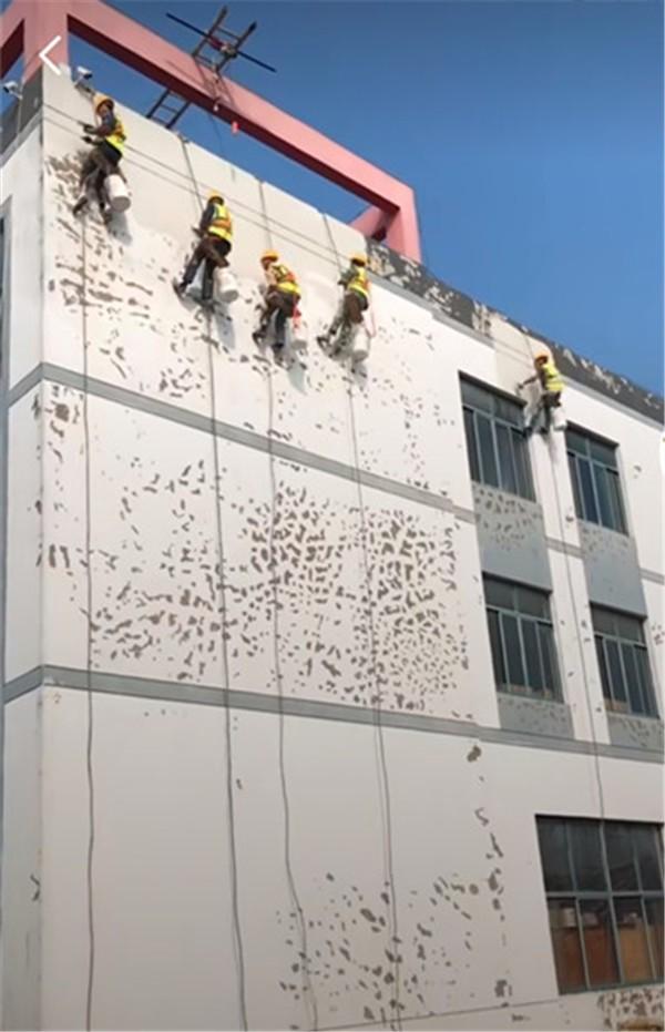 外墙粉刷维修施工