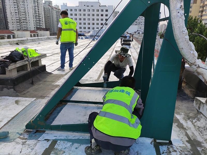施工屋顶防水材料