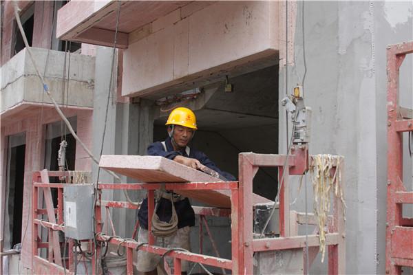 外墙维修施工保温板