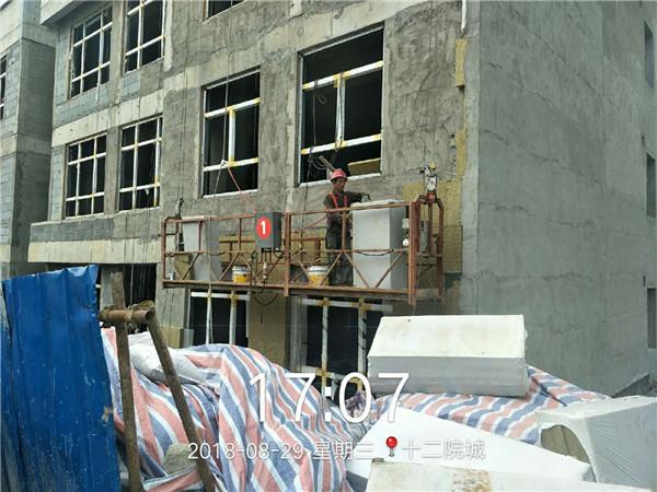 外墙保温聚苯板脱落维修
