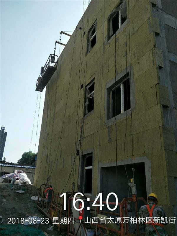 外墙保温岩棉脱落维修整体