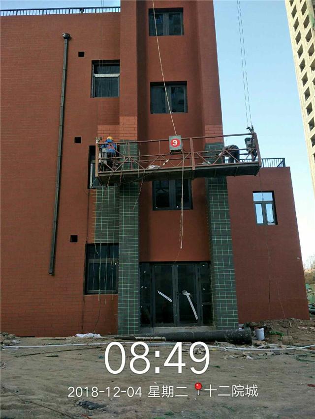外墙维修施工方案