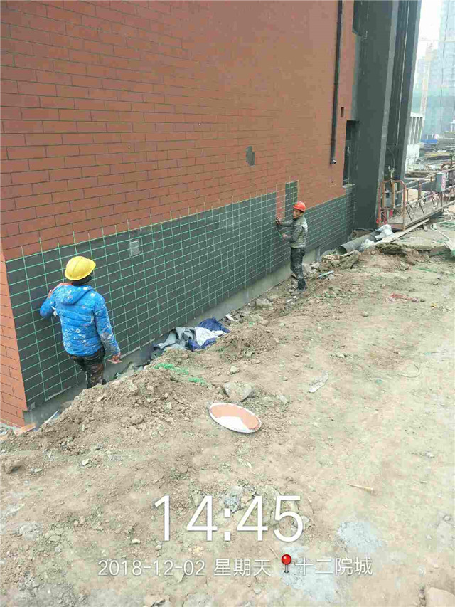 外墙裂缝维修散水自然下沉